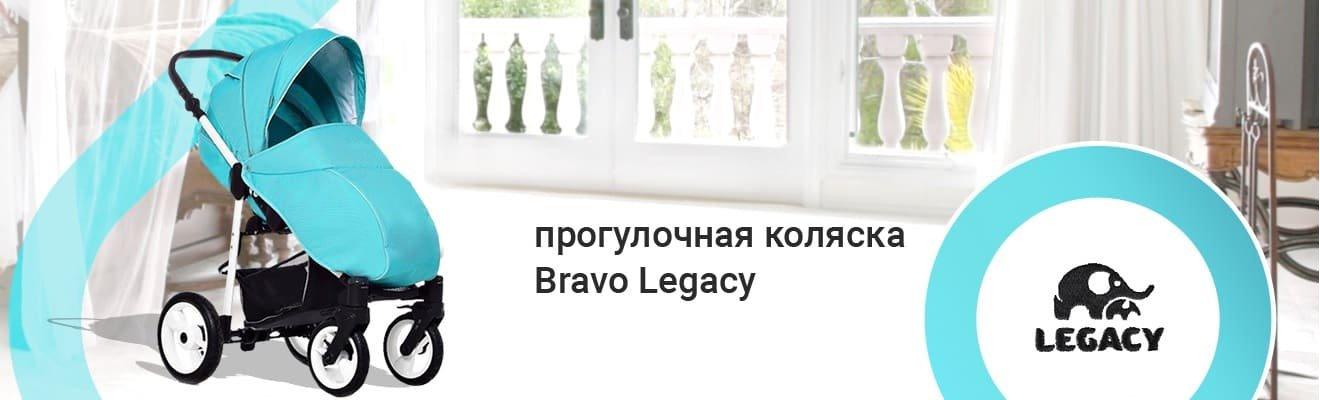 Bravo Legacy