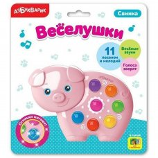 Муз. игрушка Свинка Веселушки