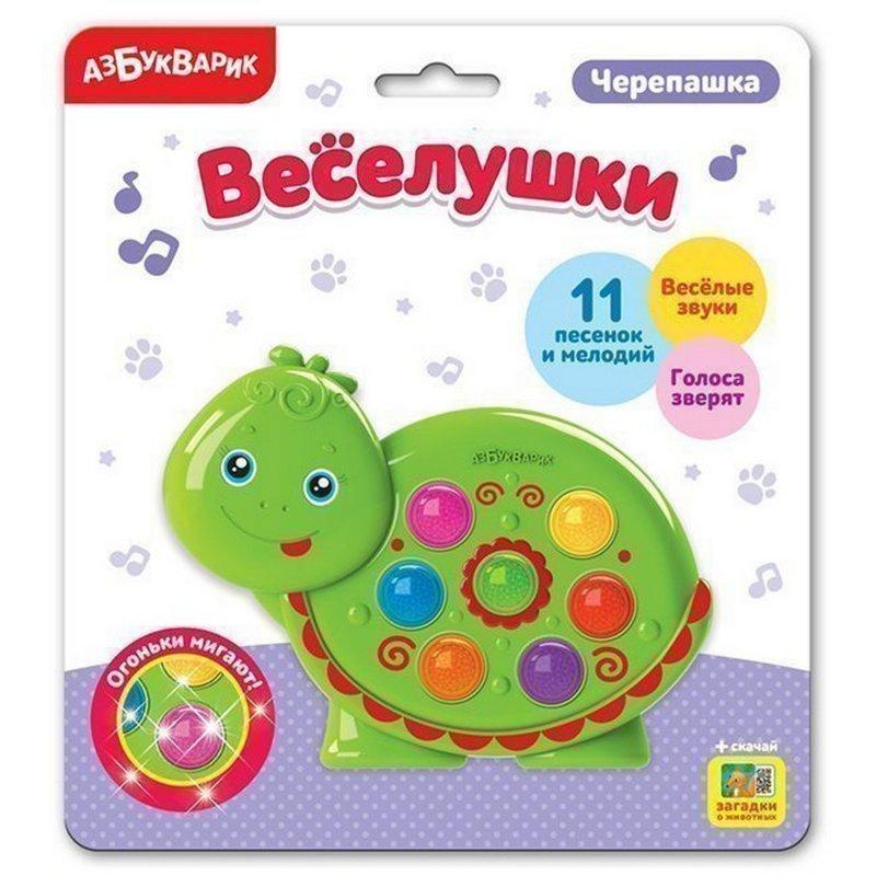 Муз. игрушка  Веселушки Черепашка