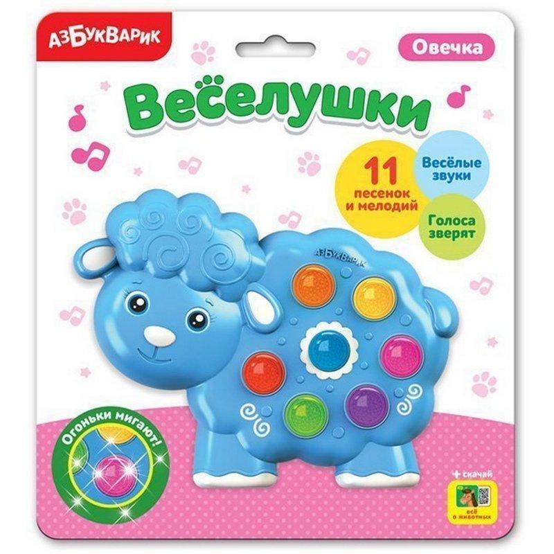 Муз. игрушка Овечка Веселушки