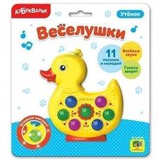 Муз. игрушка Утенок Веселушки